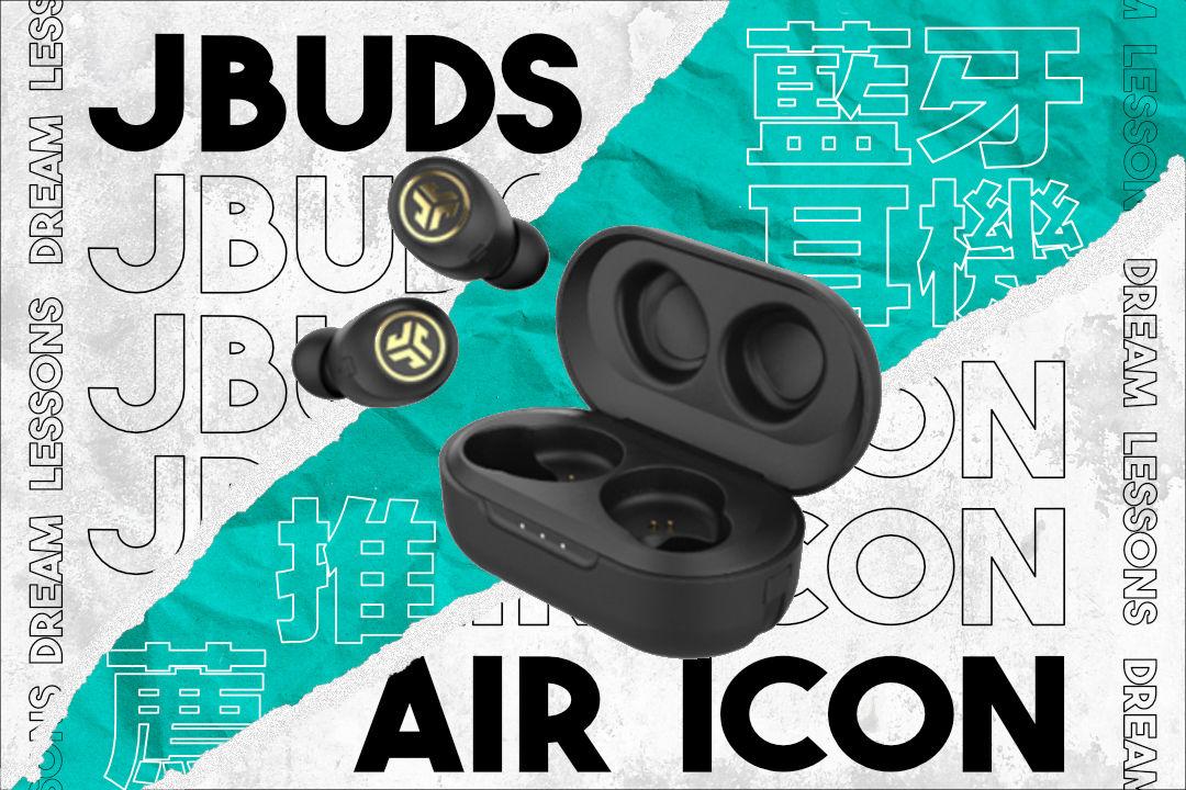 JLab JBuds Air Icon 評價|穩坐高CP值真無線藍牙耳機寶座?它會讓你對平價耳機徹底改觀!