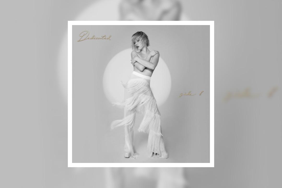 專輯樂評|Carly Rae Jepsen – Dedicated Side B:轟轟烈烈的快樂與愛戀