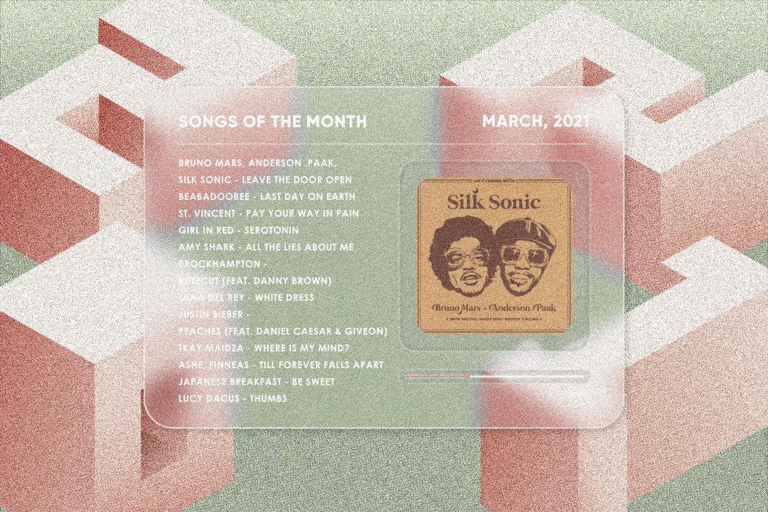 本月歌單|從 Bruno Mars 到 girl in red,兼具主流與獨立,新歌大爆發的一個月 (2021 / 03)