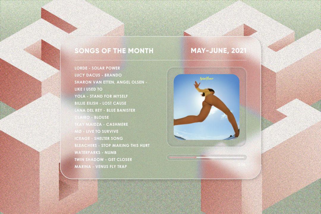 本月歌單 從 Lorde 到 Clairo,眾多歌手回歸樂壇的一個月